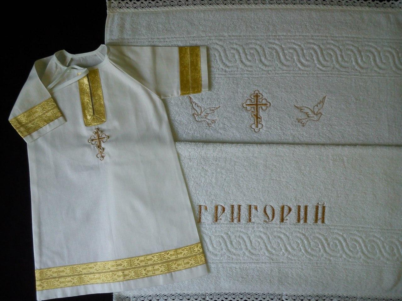 Крестильная вышивка дизайны 39