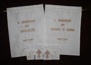 Крестильные полотенца
