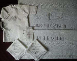 Крестильный набор с именной вышивкой
